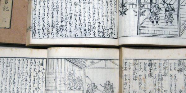日本語学コース